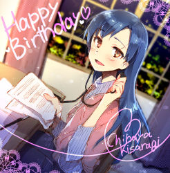 1girl blue_hair blush brown_eyes earphones idolmaster kisaragi_chihaya long_hair looking_at_viewer open_mouth redrop sitting smile solo