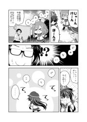 !? >_< ... 0_0 1boy 3koma 4girls :d admiral_(kantai_collection) akatsuki_(kantai_collection) anchor_symbol bench comic commentary_request eyes_closed fang flat_cap glasses hair_ornament hairclip hat hibiki_(kantai_collection) ikazuchi_(kantai_collection) inazuma_(kantai_collection) kadose_ara kantai_collection long_hair long_sleeves monochrome multiple_girls neckerchief open_mouth outdoors pleated_skirt school_uniform serafuku short_hair short_sleeves sitting skirt smile spoken_ellipsis thighhighs translation_request xd