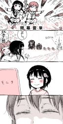 4koma 5girls blush_stickers close-up comic drooling flower gameplay_mechanics glaring gomennasai hair_flower hair_ornament heart i-class_destroyer kantai_collection kitakami_(kantai_collection) locked_arms monitor multiple_girls ooi_(kantai_collection) ru-class_battleship shinkaisei-kan smile torpedo truth wo-class_aircraft_carrier yuri