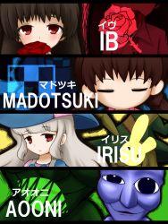 ao_oni ib ib_(ib) irisu_kyouko irisu_syndrome madotsuki shan_grila super_smash_bros. tagme the_oni_(ao_oni) viola_(majo_no_ie) yume_nikki
