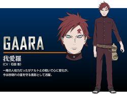 1boy character_name facial_mark gaara gourd naruto naruto:_the_last official_art red_hair solo