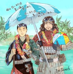 armor artist_request baze beach beach_umbrella beach_volleyball beard blind chirrut facial_hair flower flower_necklace food gloves ice_cream jewelry long_hair looking_at_viewer necklace palm_tree parody rogue_one:_a_star_wars_story scarif science_fiction short_hair sketch spoilers spoon staff star_wars sunglasses translation_request tree tunic umbrella water white_eyes