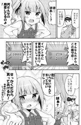 1boy 1girl blush comic commentary_request dress flying_sweatdrops gift greyscale hands_on_hips hat k_hiro kantai_collection kasumi_(kantai_collection) military military_hat military_uniform monochrome outstretched_arm pinafore_dress side_ponytail translated uniform
