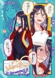 1boy black_hair blush eyes_closed fate/stay_night fate/zero fate_(series) formal green_eyes ichikura_tokage kimisoba long_coat long_hair lord_el-melloi_ii multiple_persona older paper scarf smile thumbs_up translation_request waver_velvet
