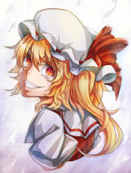 1girl absurdres alternate_eye_color bangs blonde_hair dai_(yamii) eyebrows_visible_through_hair fang flandre_scarlet gradient_eyes grin hair_between_eyes hat hat_ribbon highres lips looking_at_viewer looking_back mob_cap multicolored multicolored_eyes orange_eyes puffy_short_sleeves puffy_sleeves purple_background red_eyes red_vest reflective_eyes ribbon shiny shiny_clothes shiny_hair shiny_skin shirt short_sleeves side_ponytail smile solo teeth touhou upper_body vest white_background white_shirt
