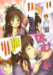 1boy 1girl ^_^ blush brother_and_sister brown_hair censored collarbone door eyes_closed fellatio hetero hidden_face incest loli long_hair long_sleeves mosaic_censoring open_mouth oral pants penis shirt siblings standing sunahara_wataru t-shirt to_love-ru translation_request white_shirt yuuki_mikan yuuki_rito