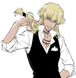 1boy atram_galiast blonde_hair blue_eyes dark_skin fate/stay_night fate_(series) long_hair low-tied_long_hair solo vest waistcoat