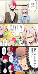 1girl 2boys 3koma angry bag blush boku_no_hero_academia brother_and_sister cardigan casual child clenched_teeth comic endeavor_(boku_no_hero_academia) eyepatch eyes_closed facial_hair family father_and_daughter father_and_son flower glass goatee green_eyes hand_holding happy multicolored_hair multiple_boys mustache pleated_skirt red_hair school_uniform shirt shorts siblings sideburns skirt smile speech_bubble tears teeth text todoroki_fuyumi todoroki_shouto translation_request two-tone_hair white_hair wide-eyed younger