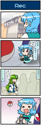 2girls 4koma blue_eyes blue_hair book_stack comic commentary_request detached_sleeves eating food food_on_face frog_hair_ornament green_hair hair_ornament hair_tubes heterochromia highres holding holding_food holding_umbrella japanese_clothes juliet_sleeves karakasa_obake kochiya_sanae long_hair long_sleeves mizuki_hitoshi multiple_girls nontraditional_miko open_mouth puffy_sleeves red_eyes short_hair smile snake_hair_ornament tatara_kogasa touhou translation_request umbrella vest wide_sleeves yin_yang_orb