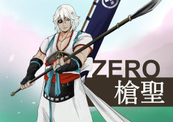 1boy alternate_costume blue_eyes character_name dark_skin dark_skinned_male eyepatch fire_emblem fire_emblem_if flag gloves hayame_(m_ayame) male_focus naginata polearm solo weapon white_hair zero_(fire_emblem_if)