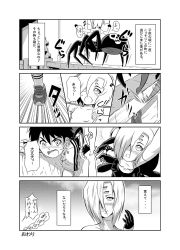 1boy 1girl 4koma arachne balancing blush catching claws comic detached_sleeves extra_eyes highres insect_girl kurusu_kimihito monochrome monster_girl monster_musume_no_iru_nichijou multiple_legs outdoors rachnera_arachnera s-now skull smile spider_girl translation_request tripping