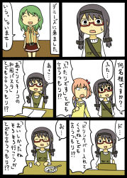 3girls akemi_homura braid casual comic glasses hair_ribbon hairband kaname_madoka mahou_shoujo_madoka_magica multiple_girls ribbon shiitake_nabe_tsukami shizuki_hitomi simple_background sweat translation_request twin_braids twintails