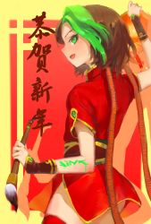 1girl alternate_hairstyle ass black_hair body_writing bracer calligraphy_brush character_name china_dress chinese_clothes dress fang firecracker_jinx green_eyes green_hair hair_tubes highres jinx_(league_of_legends) kawara_(pixiv9897553) league_of_legends long_hair low_twintails multicolored_hair paintbrush short_dress sideways_mouth solo translation_request twintails two-tone_hair very_long_hair