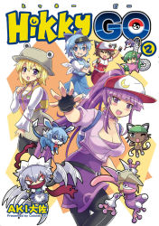 animal_ears arm_up backpack bag bangs baseball_cap belt blonde_hair blunt_bangs breasts brown_eyes car cat cat_ears cat_tail chen cirno claws cleavage colonel_aki comic commentary_request cover cover_page crossed_arms dress ekans female_protagonist_(pokemon_go) fingerless_gloves frog glaceon gloves greninja grin ground_vehicle hair_tie hairband hand_on_own_chest hat ice ice_wings izayoi_sakuya jacket kochiya_sanae large_breasts meowth moriya_suwako motor_vehicle multiple_tails one_eye_closed outstretched_hand pantyhose patchouli_knowledge pokemon pokemon_(creature) pokemon_(game) pokemon_go ponytail purple_eyes purple_hair red_eyes scarf shimetta_seiya short_hair short_sleeves sidelocks smile snake strapless strapless_dress tail touhou translation_request tube_dress visor_cap wings yasaka_kanako