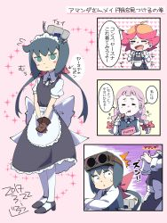 3girls 4koma :d =_= amanda_o'neill apron artist_name blue_hair blush comic constanze_albrechtsburger constanze_amalie_von_braunschbank-albrechtsberger dated drooling eating fat food food_on_face gloves heart heart_background holding_clothes jasminka_antonenko jiro-min little_witch_academia maid maid_headdress maid_uniform multiple_girls open_mouth signature smile sparkle translation_request waist_apron