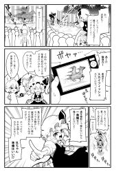 artist_self-insert ascot bow_(weapon) camera carrying comic flandre_scarlet hand_on_hip hat highres horseback_riding monochrome open_mouth remilia_scarlet riding short_hair shoulder_carry side_ponytail smile touhou translation_request weapon wings