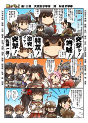 ... 6+girls =_= akagi_(kantai_collection) akiyama_yukari anger_vein arm_guards asymmetrical_bangs bandaid bangs black_hair blush bow braid brown_eyes brown_hair cannon choker clenched_hand comic commentary_request covering_face crop_top crossed_arms detached_sleeves elbow_gloves elbow_rest eyes_closed flight_deck flower fukuda_(girls_und_panzer) full-face_blush girls_und_panzer glasses gloves grey_hair hair_bow hair_flower hair_ornament hair_ribbon hairclip hakama hand_on_hip hand_up hands_on_hips haruna_(kantai_collection) headgear helmet hisahiko jacket japanese_clothes jun'you_(kantai_collection) kaga_(kantai_collection) kantai_collection kneeling light_brown_hair long_hair long_sleeves lying messy_hair midriff military military_uniform multiple_girls muneate nagato_(kantai_collection) nishi_kinuyo nishizumi_miho nontraditional_miko on_side open_mouth orange_eyes pink_hair pleated_skirt ponytail purple_eyes red_hakama ribbon rigging school_uniform shirt short_hair side_ponytail sidelocks skirt sleeveless sleeveless_shirt smile spiked_hair spoken_ellipsis star star-shaped_pupils sweatdrop symbol-shaped_pupils tamada_(girls_und_panzer) tank_turret thighhighs torn_clothes torn_skirt torn_sleeve translation_request turret twin_braids uniform wide_sleeves yamato_(kantai_collection)