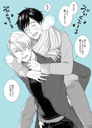 2boys ^_^ blush carrying coat eyes_closed katsuki_yuuri male_focus mamemomota monochrome multiple_boys open_mouth piggyback scarf smile translation_request viktor_nikiforov yuri!!!_on_ice