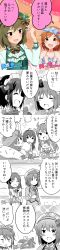 4koma absurdres comic hagiwara_yukiho highres idolmaster idolmaster_million_live! kikuchi_makoto long_image maihama_ayumu mochizuki_anna nagayoshi_subaru nanao_yuriko tall_image tokoro_megumi yabuki_kana