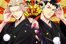 2015 3boys black_hair blonde_hair confetti fan folding_fan horns japanese_clothes jojo_no_kimyou_na_bouken kawajiri_kousaku killer_queen kimono kira_yoshikage multiple_boys sheep_horns stand_(jojo) u_(lastcrime)
