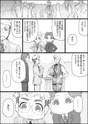 3boys champagne_flute christophe_giacometti comic crowd cup drinking_glass facial_hair formal gaze_(thompon) glasses greyscale male_focus monochrome multiple_boys necktie suit translation_request tray waistcoat waiter yuri!!!_on_ice