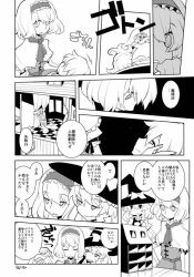 2girls al_bhed_eyes alice_margatroid bow braid doll_house dowman_sayman dress flat_gaze flower hand_on_another's_face hat interior japanese kirisame_marisa long_hair monochrome multiple_girls pinching short_hair single_braid sitting smile standing surprised table touhou translation_request witch_hat