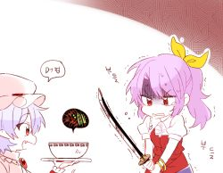 2girls ascot bowl bracelet brooch hair_ribbon hat jewelry katana mob_cap multiple_girls ponytail puffy_short_sleeves puffy_sleeves purple_hair red_eyes remilia_scarlet ribbon shirt short_sleeves silver_hair six_(fnrptal1010) skirt sword tears touhou trembling watatsuki_no_yorihime weapon