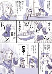 1boy 2girls admiral_(kantai_collection) arm_warmers blush box cardboard_box chair comic curtains desk eyes_closed facepalm folder hair_bobbles hair_ornament hand_gesture hat kantai_collection keionism low_twintails machinery military military_hat military_uniform monochrome multiple_girls ooshio_(kantai_collection) paper peaked_cap ribbon sazanami_(kantai_collection) school_uniform serafuku shaded_face ship short_sleeves skirt smile suspenders turret twintails uniform watercraft weapon window wristband