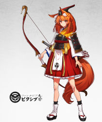 1girl animal_ears armor arms_at_sides arrow bangs black_hat blunt_bangs bow_(weapon) breastplate eyebrows eyebrows_visible_through_hair fletches fox_ears fox_tail frilled_skirt frills full_body geta hair_ribbon hat highres holding holding_weapon japanese_armor katana loincloth long_hair long_sleeves looking_at_viewer mitsudomoe_(shape) orange_hair original pixiv_fantasia pixiv_fantasia_t quiver red_eyes red_ribbon red_skirt ribbon ryuuzaki_ichi sandals sheath sheathed shiny shiny_skin short_hair shoulder_pads skirt socks sode solo standing sword tabi tail tassel text tomoe_(symbol) very_long_hair weapon white_legwear