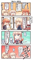 ... 4koma 5girls :d ? ^_^ anchor anchor_hair_ornament bismarck_(kantai_collection) black_gloves blonde_hair blue_eyes blush_stickers bowing brown_hair c: cape capelet chibi comic commentary_request eyes_closed fireworks gloves graf_zeppelin_(kantai_collection) hair_ornament hanten_(clothes) highres holding ido_(teketeke) joya_no_kane kantai_collection light_brown_hair long_hair multiple_girls open_mouth prinz_eugen_(kantai_collection) revision rocket sliding_doors smile spoken_ellipsis sweat television translated twintails z1_leberecht_maass_(kantai_collection) z3_max_schultz_(kantai_collection)