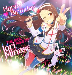 1girl blue_legwear blush brown_eyes brown_hair character_name choker copyright_name flower glowstick grin hair_flower hair_ornament hairband idolmaster idolmaster_movie long_hair md5_mismatch microphone minase_iori one_eye_closed red_legwear redrop skirt smile solo stuffed_animal stuffed_bunny stuffed_toy sweat thighhighs v wink