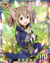 1girl animal_ears breastplate brown_hair card_(medium) cat_ears cat_tail flower hair_ribbon holding holding_flower looking_at_viewer open_mouth red_eyes red_ribbon ribbon short_hair silica silica_(sao-alo) solo star sword_art_online tail white_flower