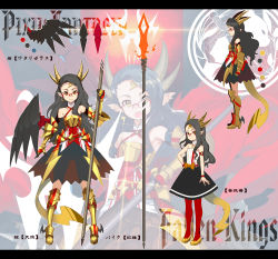 1girl bare_shoulders black_hair character_sheet commentary_request flat_chest glasses hand_on_hip highres horns letterboxed long_hair looking_at_viewer open_mouth original pixiv_fantasia pixiv_fantasia_fallen_kings profile realmbw single_wing skirt smile solo tail translation_request waechter wings yellow_eyes