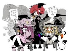 1boy 4girls alternate_hair_length alternate_hairstyle bangs black_skirt black_vest blonde_hair bow chair covering_mouth demon_wings dress eating fairy_maid flandre_scarlet goblin grey_legwear hair_between_eyes hair_bow hand_over_own_mouth hat hat_ribbon koakuma laevatein_(tail) long_hair long_skirt looking_at_viewer mob_cap multiple_girls patchouli_knowledge pointy_ears purple_dress purple_hair red_eyes red_hair ribbon short_dress short_hair side_ponytail sitting skirt socks tail touhou translation_request vest wings yt_(wai-tei)