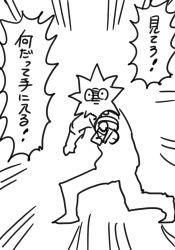 artist_self-insert ryou-san tagme text white_background