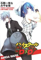 1boy 1girl ass blue_hair breasts hat high_school_dxd huge_ass jeans shorts xenovia_(high_school_dxd)
