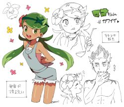 1boy 1girl :d ^_^ abs apron arms_behind_back bangs bare_shoulders blush bounsweet breasts cup dark_skin eating eyebrows_visible_through_hair eyes_closed eyes_visible_through_hair face flower flower_on_head food food_on_face green_eyes green_hair hair_flower hair_ornament holding holding_cup kaki_(pokemon) ladle looking_at_viewer mao_(pokemon) moyori open_mouth pink_shirt pokemon pokemon_(game) pokemon_sm shirt simple_background sketch sleeveless sleeveless_shirt smile swept_bangs tasting text topless trial_captain twintails white_background
