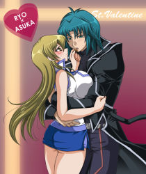 1boy 1girl ass bare_shoulders blush breast_press breasts chocolate couple feeding hug jacket large_breasts marufuji_ryou matsubara_kanabun miniskirt skirt smile tenjouin_asuka valentine yu-gi-oh! yuu-gi-ou_gx