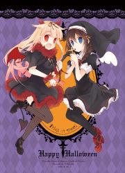 cosplay devil dress fishnets halloween high_heels horns kantai_collection nun shigure_(kantai_collection) suzushiro_kurumi tail thighhighs wings yuudachi_(kantai_collection)