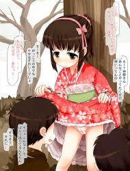 ! ... 1girl 2boys blush bow brown_eyes brown_hair cameltoe closed_mouth dress dress_lift exhibitionism hairband hetero hikami_izuto japanese_clothes kimono_lift loli long_sleeves looking_at_another multiple_boys original outdoors panties plant profile public scrunchie short_hair shota standing text translation_request tree underwear