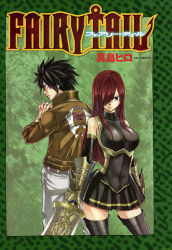 1boy 1girl armor breasts erza_scarlet fairy_tail from_behind gray_fullbuster hair_over_one_eye jacket large_breasts mashima_hiro official_art see-through thighs