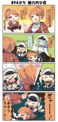 4koma 5girls animal_ears aquila_(kantai_collection) arms_up battleship_hime bell biting black_hair blank_eyes blue_hair breasts capelet chair chibi comic desk dog_ears dog_tail epaulettes eyes_closed female_admiral_(kantai_collection) gloves graf_zeppelin_(kantai_collection) hair_ornament hairclip hand_on_hip hat highres jacket jingle_bell kantai_collection large_breasts long_hair lying military military_hat military_uniform multiple_girls necktie on_stomach one_eye_closed open_mouth orange_hair peaked_cap ponytail puchimasu! red_eyes shinkaisei-kan sidelocks sitting smile sparkle sweatdrop tail tail_wagging thighhighs translation_request trembling twintails uniform waving yuureidoushi_(yuurei6214)