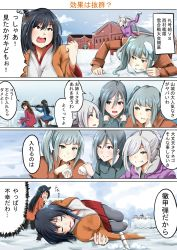 4koma ahoge asashimo_(kantai_collection) ashigara_(kantai_collection) black_hair brown_hair building character_request comic commentary_request eyes_closed fusou_(kantai_collection) gloves grey_hair hair_between_eyes hair_ornament hair_over_one_eye headgear highres kantai_collection kasumi_(kantai_collection) kiyoshimo_(kantai_collection) long_hair long_sleeves multiple_girls ooyodo_(kantai_collection) open_mouth outdoors ponytail red_eyes scarf sezoku short_hair side_ponytail silver_hair snow snowball snowball_fight speech_bubble very_long_hair yamashiro_(kantai_collection)