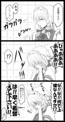 !? 1girl amazon_(taitaitaira) bow braid covering_face embarrassed hair_bow hands_on_own_face heart highres izayoi_sakuya maid peeking_through_fingers touhou translation_request