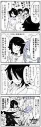 +++ 4koma 5girls alternate_costume alternate_hairstyle bathhouse blush bubble_background collarbone comic eyepatch eyes_closed flower frog greyscale hair_over_one_eye head_bump highres kaga3chi kantai_collection long_hair miyuki_(kantai_collection) monochrome multicolored_hair multiple_girls naganami_(kantai_collection) nagatsuki_(kantai_collection) open_mouth pajamas shirt short_hair t-shirt tanikaze_(kantai_collection) tenryuu_(kantai_collection) translation_request