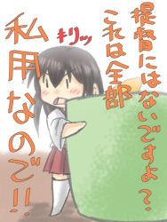 1girl akagi_(kantai_collection) bucket chibi hakama japanese_clothes kantai_collection long_hair teitoku1980 thighhighs triangle_mouth |_|
