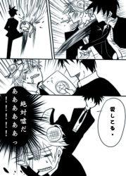 2boys akutabe beelzebub beelzebub_(azazel-san) male_focus monochrome multiple_boys translated yaoi yondemasu_yo_azazel-san.