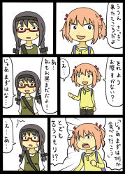 2girls akemi_homura braid casual comic glasses hair_ribbon hairband kaname_madoka mahou_shoujo_madoka_magica multiple_girls ribbon shiitake_nabe_tsukami simple_background sweat translation_request twin_braids twintails