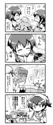 4girls 4koma :t ? ^_^ akagi_(kantai_collection) apron blush character_request comic commentary_request cooking eating eyes_closed food food_on_face fubuki_(kantai_collection) hair_ornament hair_ribbon hairclip herada_mitsuru highres kaga_(kantai_collection) kantai_collection ladle long_hair monochrome multiple_girls musical_note o_o open_mouth pot ribbon school_uniform serafuku short_hair short_sleeves side_ponytail smile sparkle sparkling_eyes spoon translation_request