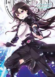 1boy black_hair breastplate energy_sword five-seven_(gun) gun handgun kirito_(sao-ggo) long_hair playback purple_eyes sword sword_art_online trap weapon